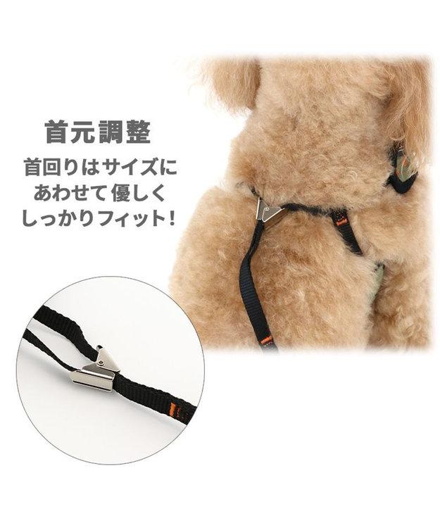 PET PARADISE 犬 ハーネス リード ハーネスリード 3S〔超小型犬〕 編み紐リード 小型犬 おさんぽ おでかけ お出掛け おしゃれ オシャレ かわいい
