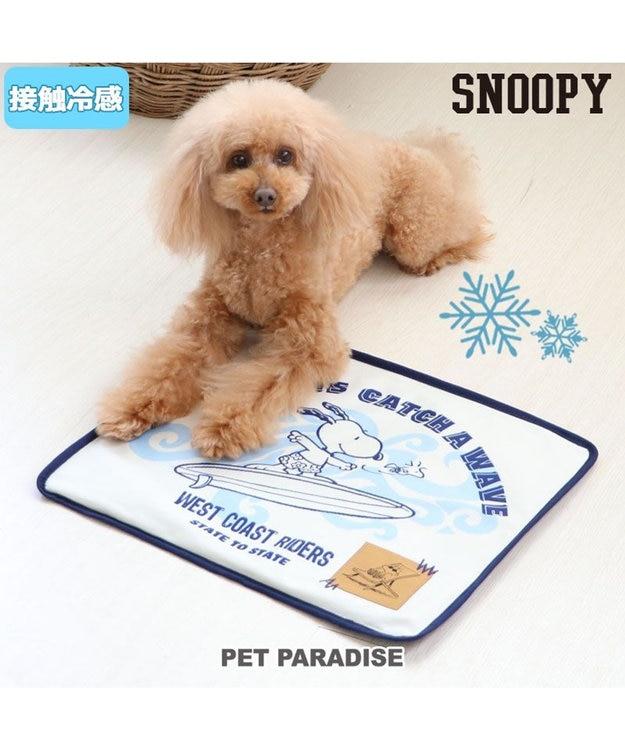 PET PARADISE 犬 春夏 クール 接触冷感 スヌーピー マット (44×35cm) サーフ柄 ジェルマット