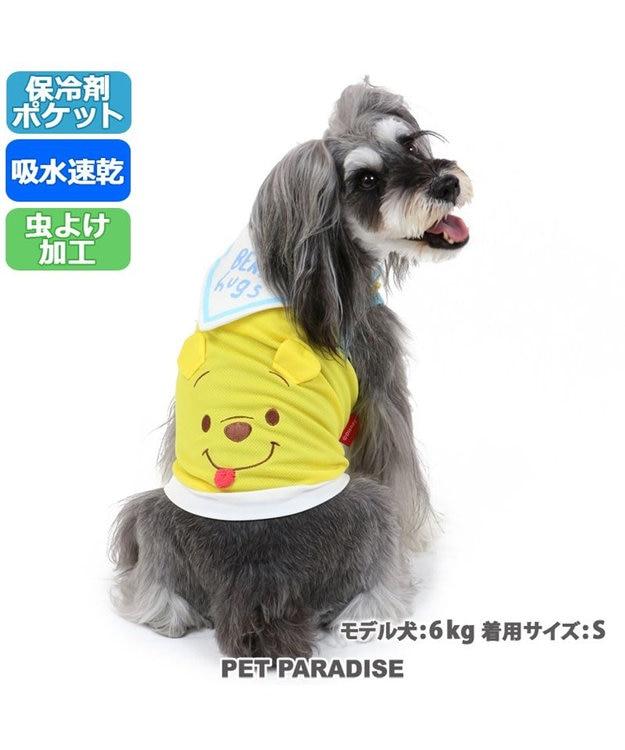 PET PARADISE 犬 服 春夏 保冷剤付き ディズニー くまのプーさん タンクトップ 〔小型犬〕 なごみプーさん ポケットクール ドッグウエア ドッグウェア イヌ おしゃれ かわいい ひんやり 夏 涼感 冷却 吸水速乾