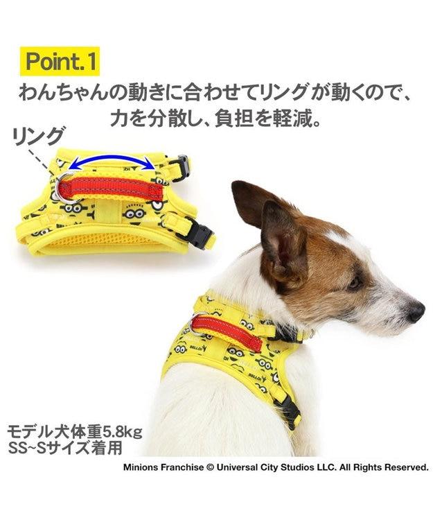 PET PARADISE 犬 ハーネス ペットパラダイス ミニオン やさしい ハーネス 3S 〔小型犬〕