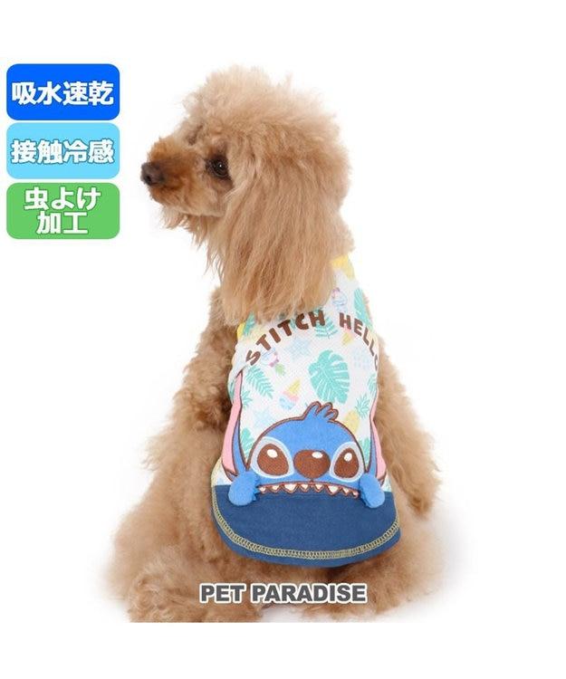 PET PARADISE 犬服 犬 服 ペットパラダイス ディズニー スティッチ クール 接触冷感 虫よけ メッシュ タンクトップ 〔小型犬〕 超小型犬 小型犬 メッシュ ひんやり 夏 涼感 冷却 吸水速乾 クールマックス
