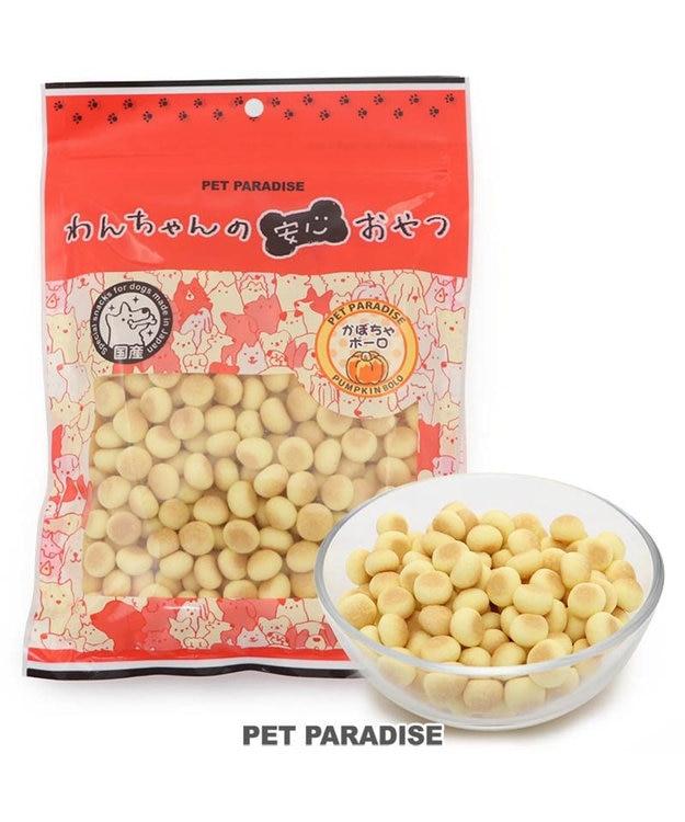 PET PARADISE 犬 おやつ 国産 大袋 かぼちゃ ボーロ 160g オヤツ カボチャ 南瓜