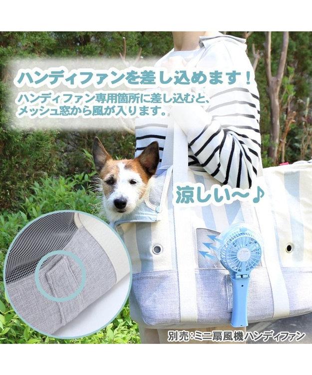 PET PARADISE ペットパラダイス ボーダー トート キャリーバッグ〔小型犬〕