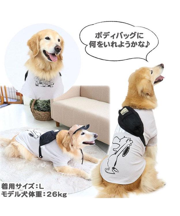 PET PARADISE 犬服 犬用品 ペットグッズ ペットウェア ペットパラダイス 犬 服 スヌーピー お揃い Tシャツ グレー 【中・大型犬】 ハッピー | おそろいドッグウエア ドッグウェア いぬ イヌ おしゃれ かわいい