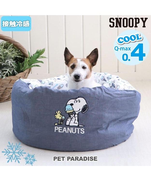 PET PARADISE 犬 春夏 クール 接触冷感 ペット ベッド スヌーピー 筒型 カドラー(55×55cm) アイスクリーム柄 くるっとカドラー 夏 ひんやり 涼感 冷却 クール 洗える 犬 猫 ペットベット ハウス 小型犬 介護 ふわふわ クッション