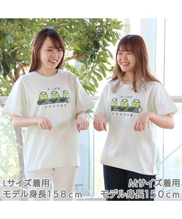 Mother garden しろたん Tシャツ 半袖 《かっぱ巻柄》緑色  S/M/L/XL レディース メンズ ユニセックス 男女兼用 半袖 あざらし アザラシ かわいい キャラクター マザーガーデン
