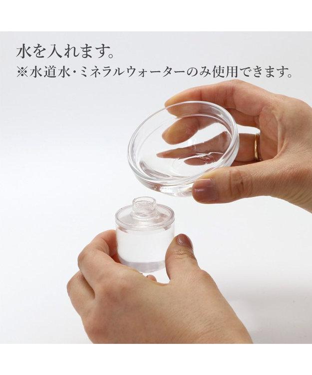 Mother garden Hinami ナノフェイスミスト 白色 桃色 携帯ミスト 顔用加湿器 補水美容器 USB充電式 小型 フェイス 保湿 安心安全快適な暮らしをサポート ヒナミ ひなみ 母の日