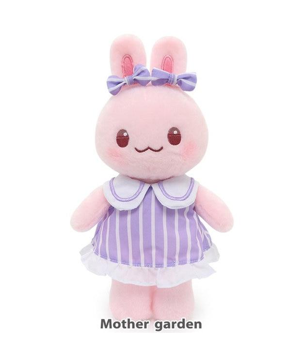 Mother garden 特別価格!おしゃべりきせかえマスコットSうさもも お星さまハウスセット