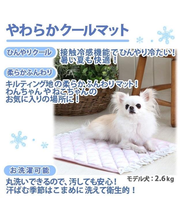 PET PARADISE ペットパラダイス 接触冷感 柔らか ボーダー クールマット 小 (56×40cm)