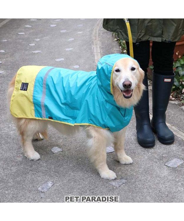 PET PARADISE 犬服 犬用品 ペットグッズ ペットウェア ペットパラダイス 切替レインマント 【中型・大型犬】 | 犬用 中型犬 大型犬