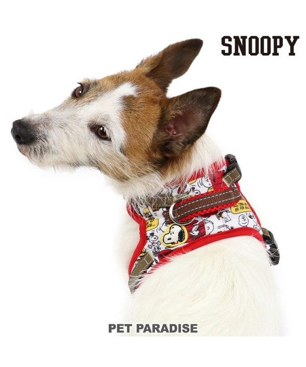 PET PARADISE 犬 ハーネス ペットパラダイス スヌーピー やさしい ハーネス SS~S 〔小型犬〕