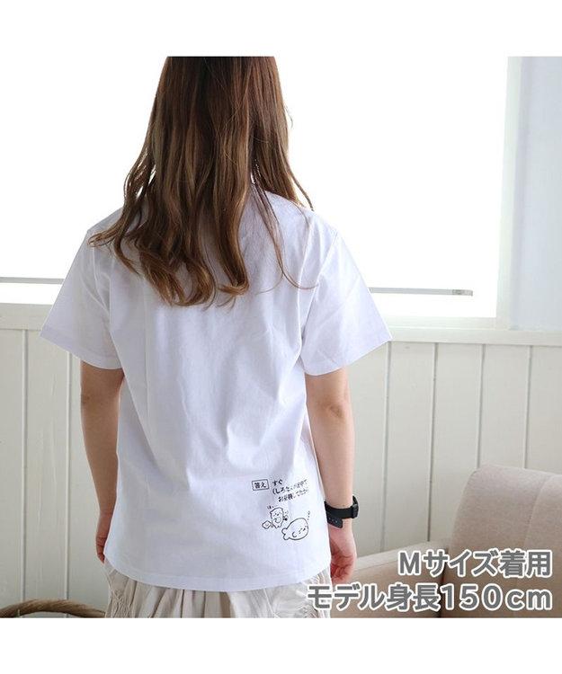Mother garden しろたん Tシャツ 半袖 《算数柄》 白色 S/M/L/XL レディース メンズ ユニセックス 男女兼用 半袖 あざらし アザラシ かわいい キャラクター マザーガーデン #しろたんTシャツ2021