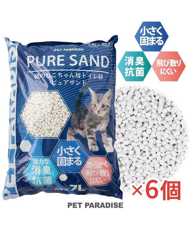 PET PARADISE 猫砂 紙 固まる トイレに流せる 飛び散りにくい ピュアサンド 7L×6袋セット 猫すな ねこ砂 ねこすな ねこちゃん用