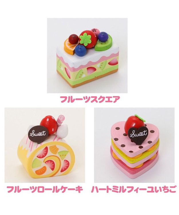 Mother garden マザーガーデン 木製 ミニケーキ ≪ショートケーキ・チョコ≫ 単品 木のおままごと ショートケーキ 木のおもちゃ 磁石 マグネット くっつくおもちゃ 目印