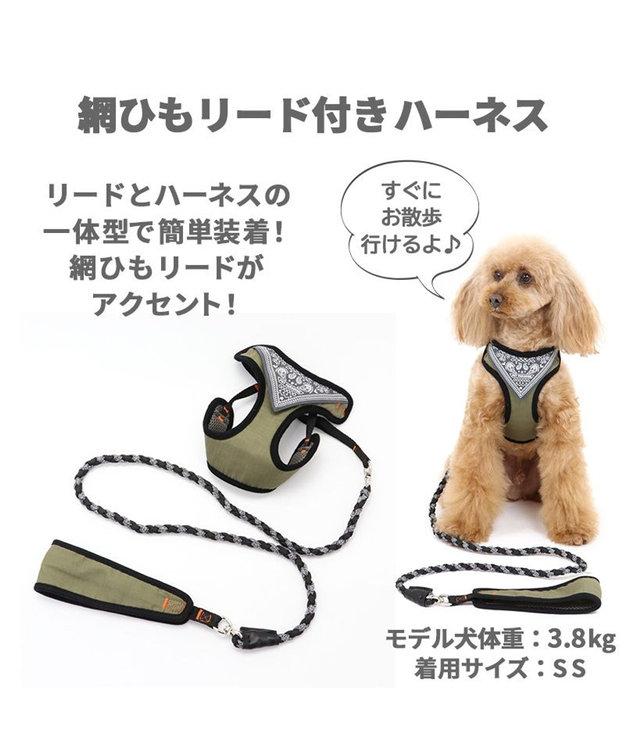 PET PARADISE 犬 ハーネス リード ハーネスリード SS〔小型犬〕 編み紐リード 小型犬 おさんぽ おでかけ お出掛け おしゃれ オシャレ かわいい