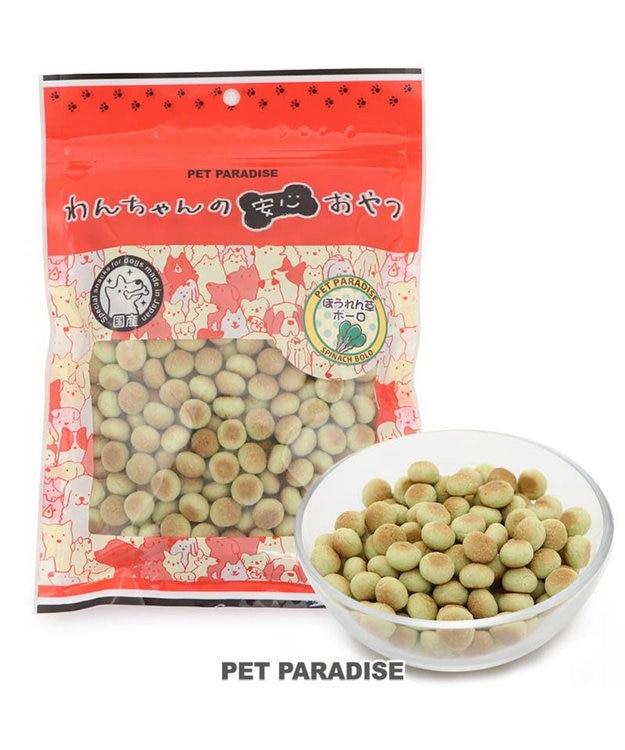PET PARADISE 犬 おやつ 国産 大袋 ほうれん草 ボーロ 160g オヤツ ホウレンソウ ホウレン草