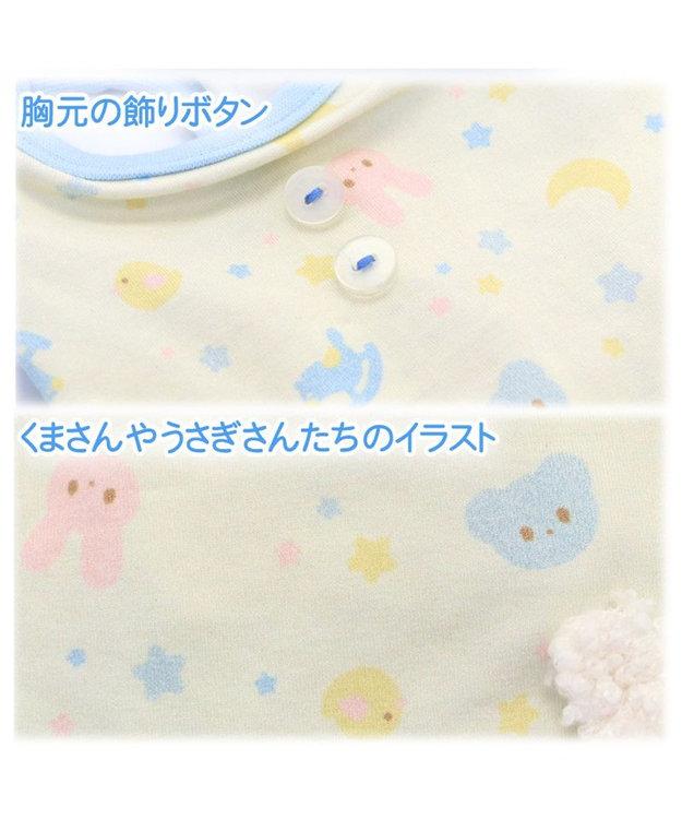 PET PARADISE ペットパラダイス くま パステル タンクトップ〔超小型・小型犬〕