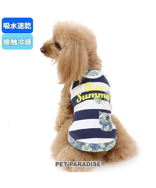 PET PARADISE 犬服 犬 服 ペットパラダイス ボーダータンク 接触冷感 虫よけ タンクトップ 〔小型犬〕 超小型犬 小型犬 天竺 ひんやり 夏 涼感 冷却 吸水速乾 クールマックス