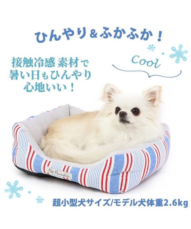 PET PARADISE 犬 春夏 クール 接触冷感 四角カドラーベッド S (38cm×32cm) ボーダー ブルー ピンク 青 桃 犬 猫 ベッド マット 小型犬 介護 おしゃれ かわいい ふわふわ あごのせ