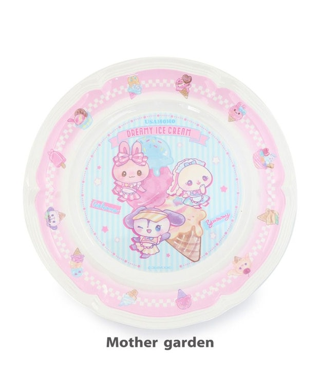 Mother garden マザーガーデン うさもも メラミン食器 ラウンドプレート 《アイス柄》 単品 食洗機可 子供用食器 メラミン製 お皿 プレート キッズ 女の子 かわいい 食器