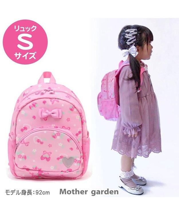 Mother garden マザーガーデン 野いちご 子供用リュックサック S 《ブーケ柄》