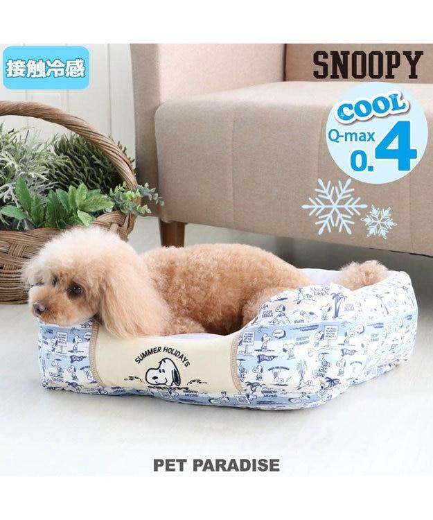 PET PARADISE 犬 春夏 クール 接触冷感 スヌーピー 四角カドラーベッド(57×45cm) サーフ柄 犬 猫 ベッド マット 小型犬 介護 おしゃれ かわいい ふわふわ あごのせ