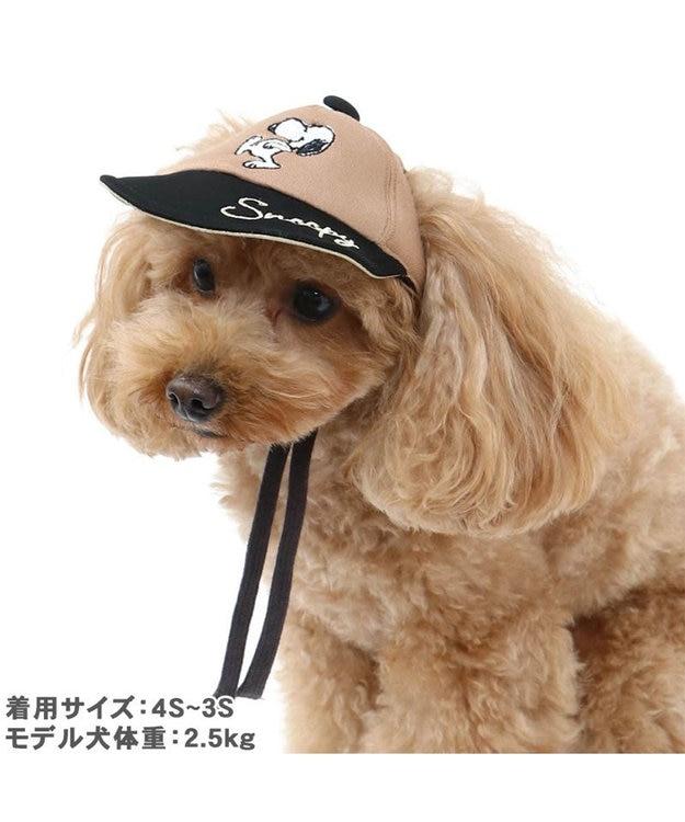 PET PARADISE 犬 服 春 ペットパラダイス スヌーピー お揃い帽子 〔小型犬〕 超小型犬 小型犬
