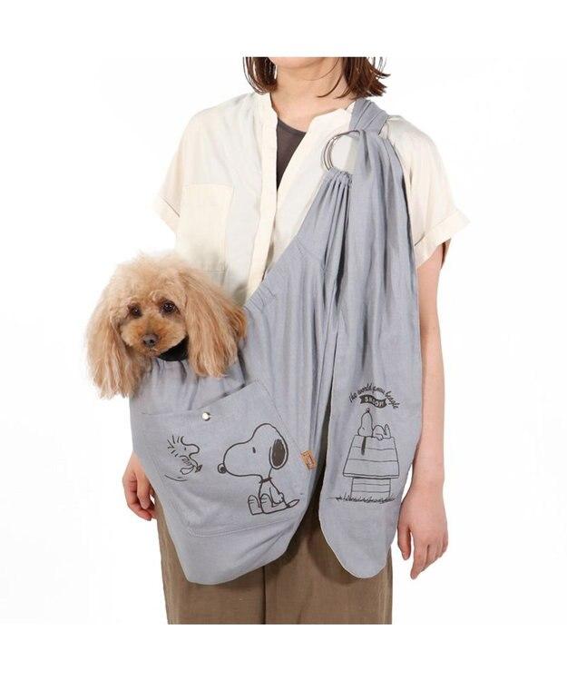 PET PARADISE 犬 キャリーバッグ ペットパラダイス スヌーピー リネン スリング キャリーバッグ M グレー 〔小型犬〕
