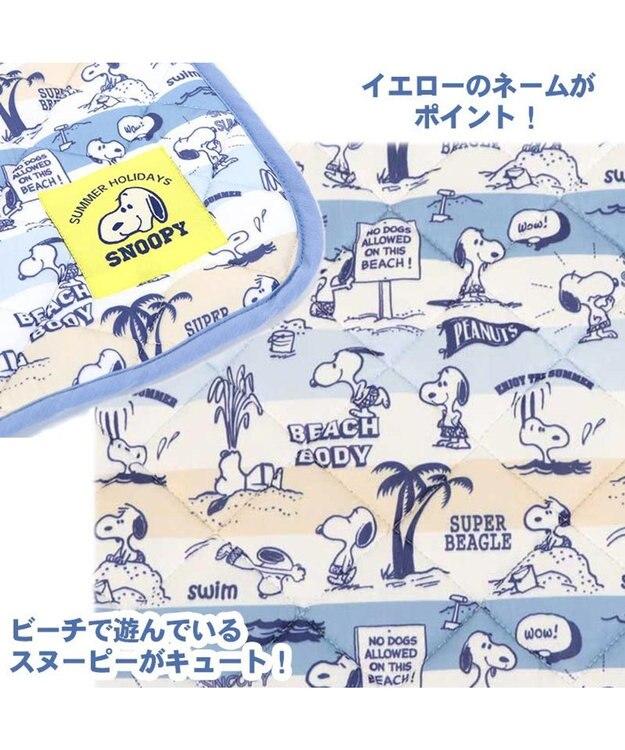 PET PARADISE 犬用品 ペットグッズ ベッド ベット ペットパラダイス 犬 マット クール 接触冷感 スヌーピー クールマット(90×60cm) 柔らか サマーホリデイ ひんやり マット 涼感 冷却 クールマット ペット ベット夏用 ペット ベッド 夏用 冷感 犬 夏