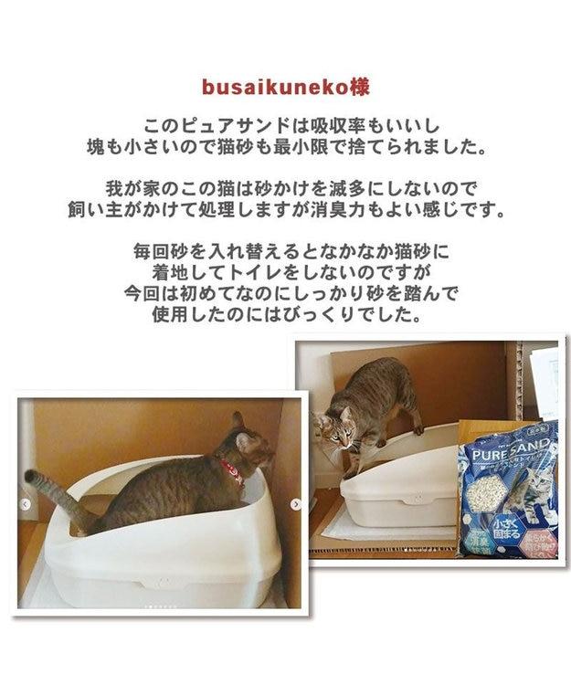 PET PARADISE 猫砂 紙 固まる トイレに流せる 飛び散りにくい ピュアサンド 7L  猫すな ねこ砂 ねこすな ねこちゃん用