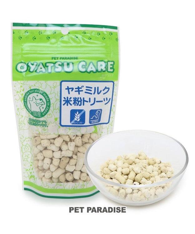 PET PARADISE ペットパラダイス ヤギミルク 米粉 トリーツ 80g