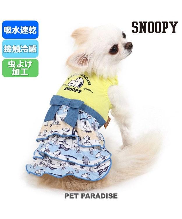 PET PARADISE 犬服 犬 服 ペットパラダイス スヌーピー クール 接触冷感 虫よけ メッシュ ワンピース 〔小型犬〕 超小型犬 小型犬 メッシュ ひんやり 夏 涼感 冷却 吸水速乾 クールマックス